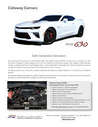 camaro horsepower by year sc630 sell sheet 020317 1 jpg
