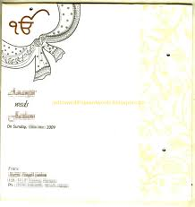 wedding card blessings with the heavenly blessings of wedding card lovely indian wedding