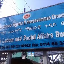 bureau social communication department in oromia bureau labour and social affairs