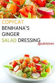 copycat benihana ginger salad dressing recipe cdkitchen com