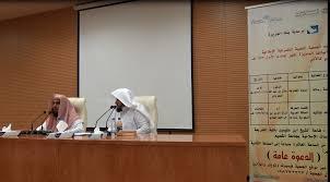 E Melzer Leslie W Rabine Rebel Daughters Ethnicity الجمعية العلمية للمصرفية الإسلامية اقتصاد المعرفة