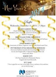new years party package simon event management