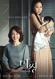 wedding dress korean 720p missing woman missing sarajin yeoja 2016 korean webrip