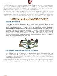 facility layout of kfc kfc supply chain management inventory logistics