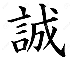 asian stencils stock photos u0026 pictures royalty free asian