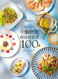 騅ier d angle cuisine 香港二樓書店