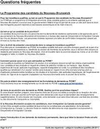 bureau des visas canada guide des requérants de la catégorie travailleurs qualifiés