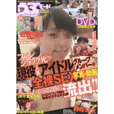 うぶモード|素人マニア撮影スペシャル うぶモード11月増刊 平成18年11月1日発行