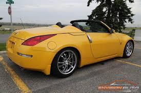 custom nissan 350z engine 2005 nissan 350z roadster u2013 custom appearance pkg envision auto