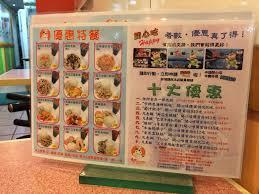 cuisine de a炳 深水埗 炳記牛牛 深水埗bluebloods