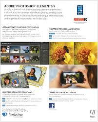 adobe photoshop elements 9 pc mac amazon co uk software