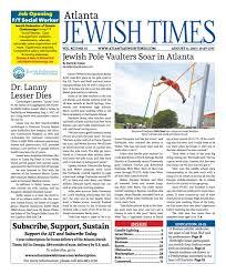 The Italian Chandelier Sex Position by Atlanta Jewish Times Vol Xcii No 31 August 11 2017 By Atlanta