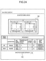 patente ep1225522b1 remote order acceptance design system