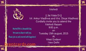 wedding invitations kerala online hindu wedding card maker how to create wedding invitation