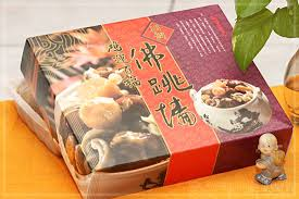 alin饌 cuisine 年菜桌上的金銀珠寶 川饌佛跳牆 樂天市場購物網 官方部落格