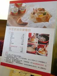 v黎ements professionnels cuisine 龍鳳媽媽與龍鳳寶寶 跟美女廚神kit mak 進修廚藝