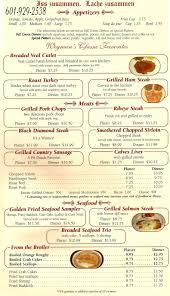 wegman s restaurant menu