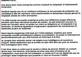 offre d emploi femme de chambre offre d emploi femme de chambre 678845 journal d une femme de