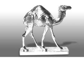 camel ornament a l home