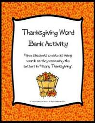 thanksgiving puzzle thanksgiving thanksgiving words and