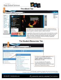 hmdscience 2012 online tutorial ppt download