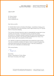 business letters business thank you letter sample design templates