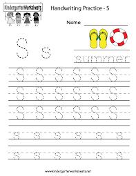 blank writing paper for kindergarten kindergarten letter s writing practice worksheet printable g kindergarten letter s writing practice worksheet printable