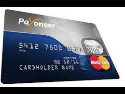 online prepaid card online prepaid cards providers 2017
