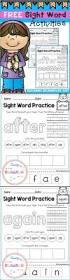 sight word the printable worksheet sight words printable