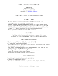 custodian resume sample janitor resume duties free resume example and writing download sample custodian resume resume concierge resume