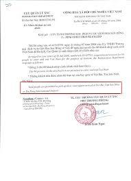 lettre pour mariage lettre d invitation pour visa en vue de mariage meilleur de