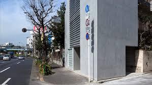 micro mini homes tokyo micro house built on a single car space inhabitat green