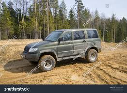 gold jeep patriot leningrad region russia april 11 2014 stock photo 283562717