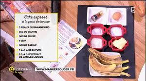 cuisiner banane recette cake express à la peau de banane