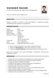 Site Civil Engineer Resume Resume Vaisakh Rajan