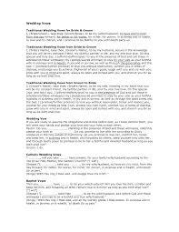 Simple Wedding Ceremony Program Traditional Wedding Ceremony Weddinginclude Wedding Ideas