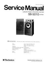 technics sb 5010 service manual immediate download