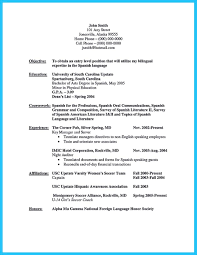 Job Resume Bilingual by Bilingual On Resume Free Resume Example And Writing Download