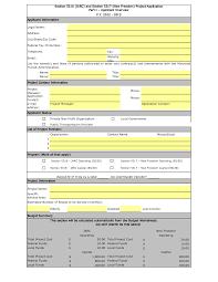 Non Profit Budget Template Excel Non Profit Budget Spreadsheet Laobingkaisuo Com