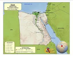 Egypt World Map by Egypt Worldmap Org