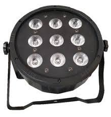 Used Dj Lighting Dropshipping Used Dj Lighting Uk Free Uk Delivery On Used Dj