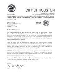 Letter Of Commendation Gloria Fordjour Letter Of Recommendation
