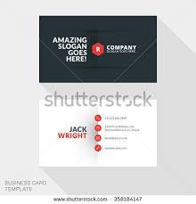 Flat Design Business Card Vector Modern Creative Clean Business Card Stock Vector 259331582