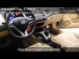green light auto sales llc seymour ct 2006 honda civic ex for sale in seymour ct 06483 at the gre youtube