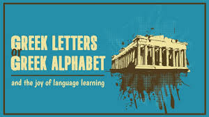 greek letters alphabet and the joy of language learning youtube