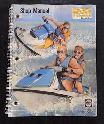 genuine 1989 sea doo bombardier gt 5803 5810 jet ski service
