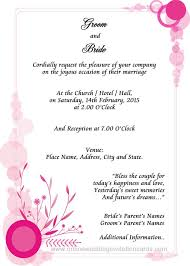 bunch ideas of marriage invitation letter format pdf with