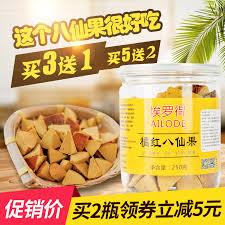 cuisiner tomates s馗h馥s cuisiner des tomates s馗h馥s 45 images le nourrisson i les sens
