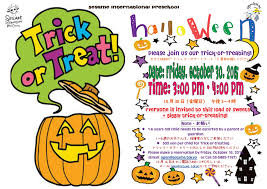 come and join sesame u0027s halloween u201ctrick or treating u201d welcome to