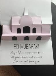 diy craft eid cards